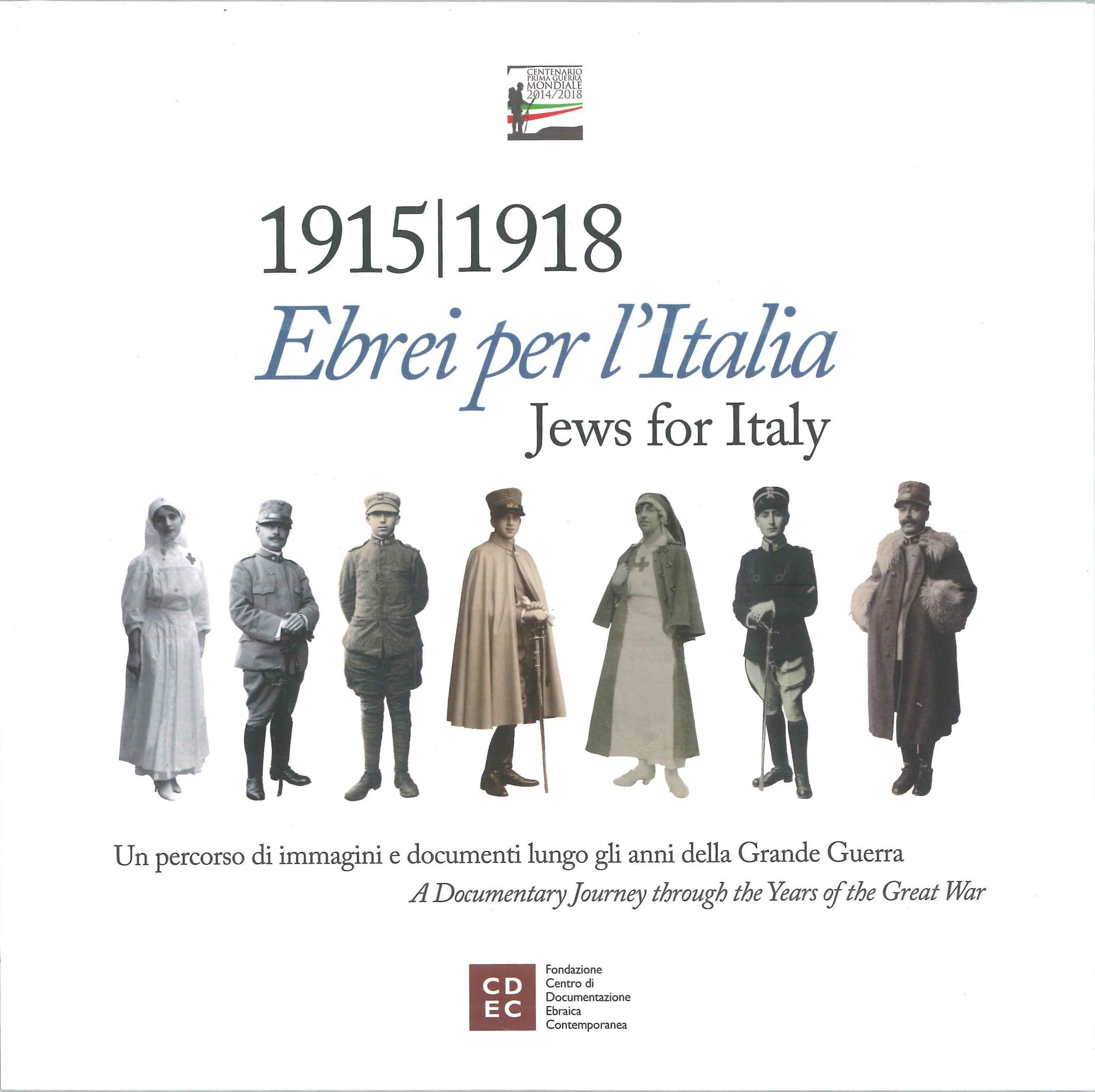 1915|1918 Ebrei per l'Italia