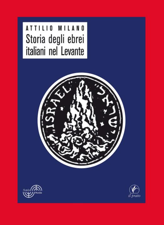 Storia degli ebrei italiani nel Levante