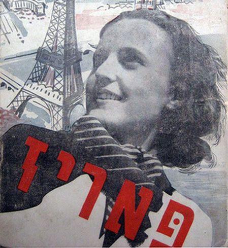 Thinking Europe in Yiddish – Il nuovo numero di Quest.